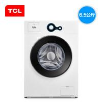 TCL 洗衣机全自动 XQG65-Q100 6.5公斤全自动滚筒洗衣机 家用迷你滚筒节能 芭蕾白