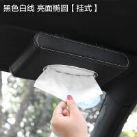 车载纸巾盒汽车挂式挂遮阳板挂天窗内车用纸巾盒抽纸座式防滑创意SN8997