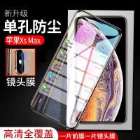 苹果X镜头膜iPhone全屏X后膜钢化膜XS相机iPhoneXsMax后置摄像头保护圈XR手机iPh 【各一片】Xs