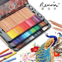 马可美术设计手绘雷诺阿48 72 100色油性彩色铅笔3100彩铅