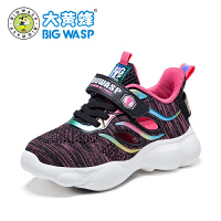 【1件5折价:95元】大黄蜂童鞋 女童镂空网鞋2020夏季女孩可爱旅游鞋儿童运动鞋