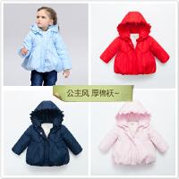 诗家棉衣加厚 冬款棉袄女童宝宝棉袄外套 婴儿中长款加厚连帽