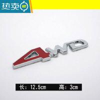 汽车排量标数字尾标3D立体金属车贴字母贴纸4wd1.5t2.0t1.8v6车标 (大号红银款)