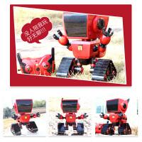男孩机器人小铁电动遥控跳舞语音对话机器人玩具