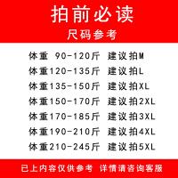 夏季中国风阔腿亚麻男短裤大码宽松九七分裤沙滩裤灯笼青少年潮流 黑色 K25纯色 M 95-120斤