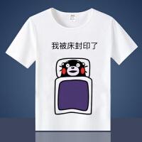 2018年新款熊本熊T恤短袖夏男女日系熊本县二次元动漫周边衣服可爱吉祥物女 0 X