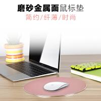 联想苹果笔记本电脑游戏特大号金属鼠垫铝合金定制小号鼠标垫