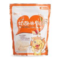 台湾禾泱泱RIVSEA 婴幼儿童宝宝奶酪磨牙米饼干台湾米饼芝士米饼