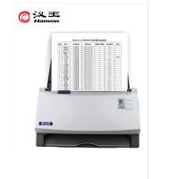 汉王(Hanvon) PL1900D文本仪双面高速彩色馈纸文档扫描仪40页/80面 包邮