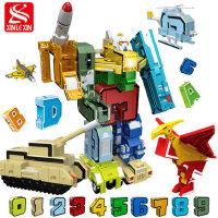 变形数字玩具 益智套装金刚战队合体机器人全套男孩4岁字母恐龙0-9