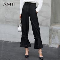 Amii极简设计感个性束脚休闲长裤2019秋新款黑色通勤直筒阔腿西裤