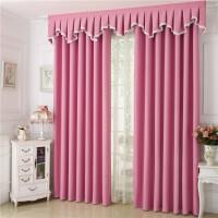 窗帘成品粉色简约现代色短窗帘遮光背景落地窗