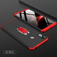 小米max3手机壳M1804E4A磁吸支架mas3贴膜mxa3全包防摔6.9寸max3