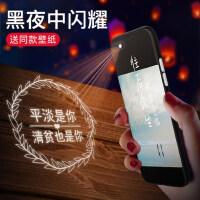【微雕投影】oppo R15手机壳r17创意文字投影保护套r15梦境版r11s全包防摔微磨砂壳r17