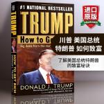 华研原版人物传记 Trump How to Get Rich 美国总统特朗普 如何致富 英文原版 进口英语书籍 英文版
