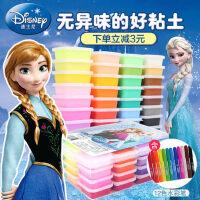 迪士尼超轻粘土24色36色儿童橡皮泥套装 女孩黏土沙太空彩泥玩具