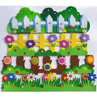 幼儿园教室 墙面环境布置材料DIY布置 EVA护栏 海绵纸栅栏杆 泡沫立体墙贴 墙贴画 花草泡沫墙壁装饰栏杆