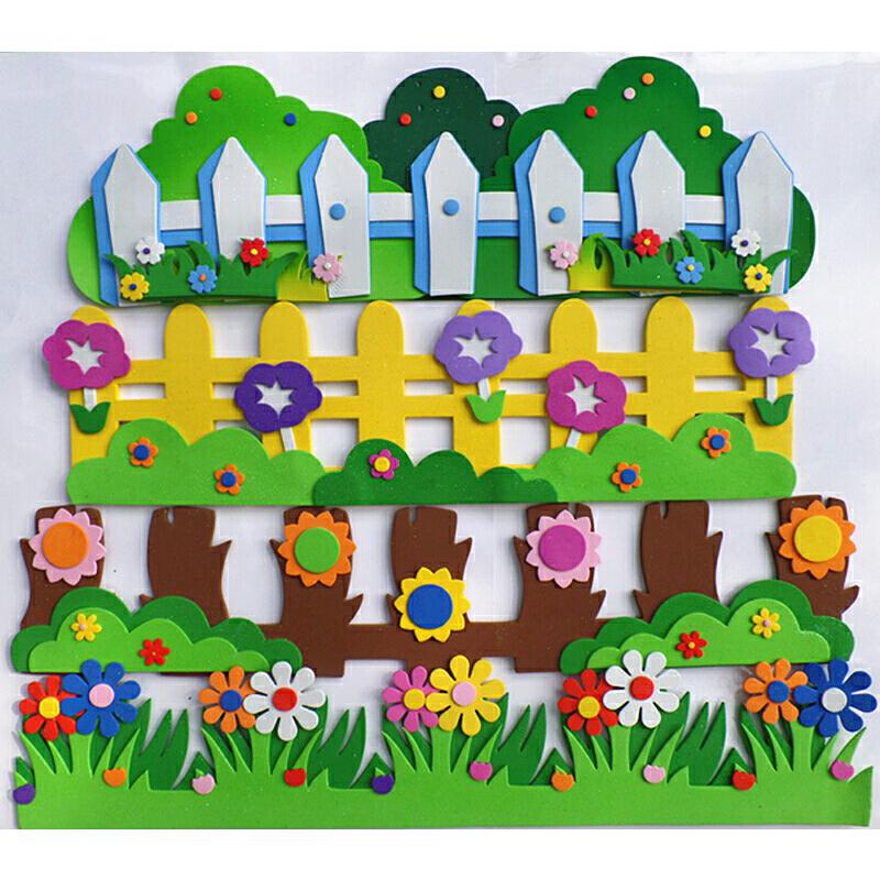 与同其他 幼儿园教室墙面环境布置材料diy布置eva护栏海绵纸栅栏杆泡沫