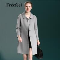 Freefeel2017秋冬新款羊绒大衣中长款女装翻领单排扣外套1858