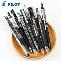 日本PILOT百乐0.5黑色中性笔合集套装P500/V5/G1/juice学生办公考试专用签字水笔按动拔帽款