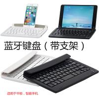 酷比魔方IWORK8 iwork8双系统 iwork8旗舰版iwork8蓝牙支架键盘
