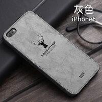 20190802125250962苹果5手机壳iphone5s保护套se硅胶i5软壳se超薄手机套iphone5se全
