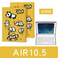 iPad2019新款Pro11苹果无线蓝牙键盘平板电脑10.5英寸air3超薄9.7寸防摔智能保护套