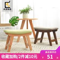 实木小凳子时尚板凳成人矮凳布艺穿鞋凳创意客厅沙发凳家用换鞋凳