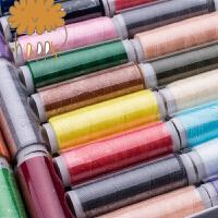 【支持礼品卡】韩国针线盒套装家用迷你针线包手缝线手提便携缝补工具收纳盒 jz4