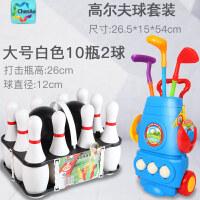 儿童保龄球玩具套装儿童球类玩具室内特大号户外亲子运动宝宝玩具