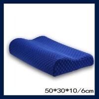 颈椎保健枕头防失眠落枕打鼾慢回弹记忆棉枕芯护颈记忆枕