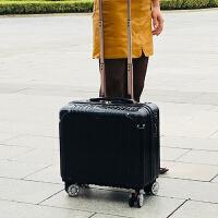 16寸迷你小型行李箱包20横款密码登机18女男学生方拉杆旅行皮箱子 黑色 黑色豪华版