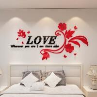 浪漫婚房墙贴亚克力3d立体卧室墙壁装饰床头背景墙贴纸电视墙贴画 001爱藤-右版-黑字+红花