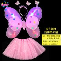 女孩背的天使蝴蝶翅膀儿童演出服装魔法棒仙女棒玩具奇妙仙子道具
