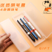 3支装晨光四色圆珠笔彩色按压式多色0.5mm多功能0.7一笔一体多用4色油笔双色按动中性笔