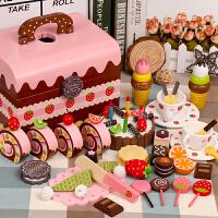 儿童玩具女孩宝宝女童切切厨房过家家蛋糕套装2-3-4-5岁6生日礼物
