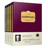 世界哲学经典文集套装5册 权力意志(上下册)回忆苏格拉底查拉图斯特拉如是说培根论人生(精) 柏拉图培