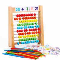 计算架幼儿园小学生计数器数学算数棒儿童珠算盘算术教具早教玩具