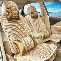 汽车坐垫 夏季冰丝豪华汽车坐垫 全包四季通用大众吉利五菱