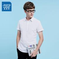 [尾品汇:29.9元,20日10点-25日10点10分]真维斯短袖衬衫男装 夏装韩版男士修身青年衬衣潮