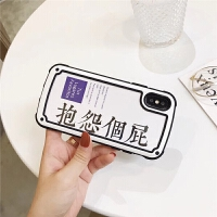 苹果X手机壳iPhone7/8plus硅胶套6/6s防滑防摔男女潮壳 苹果6/6s(4.7寸) 白色