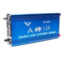 逆变器机头 大功率省电12V电子升压器 电源转换器套件 220V车载逆变器车家两用