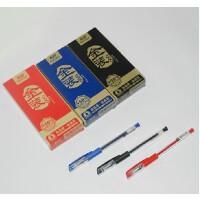 真彩0.5MM中性笔真彩GP-009中性笔真彩009笔芯针管笔欧标