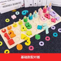 幼儿童启蒙早教玩具1积木拼图2数字3岁半4宝宝男孩女孩益智力开发
