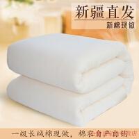 新疆纯棉花被子被芯全棉花被子双人手工棉絮棉胎褥子垫被床垫加厚保暖冬被单人春秋被棉花被冬季 16斤 新棉现做