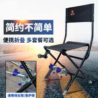 新款钓鱼椅可折叠便携钓鱼凳子带炮台台钓椅钓凳多功能钓椅