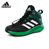 阿迪达斯adidas童鞋高帮儿童跑鞋男童户外鞋缓震防滑儿童运动鞋 (5-15岁可选)BB6274