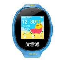 优学派电话手表UW3 双重防水五重定位 学生定位手机 儿童电话手表