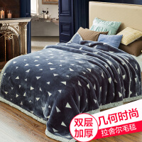 毛毯加厚双层保暖冬季珊瑚绒毯子被子双人婚庆盖毯宿舍单人