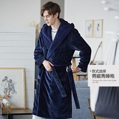 欧卡蔻冬季男士睡袍藏青灰双色长袖男士中长款睡衣可外穿冬季外套可外穿冬季外套 男士中长款睡衣